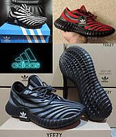 Мужские кроссовки Адидас (Adidas) Yeezy Boost V3 Zebra. Качественная реплика кроссовки Адидас Изи Буст., фото 1