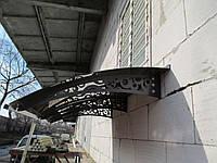 Металевий збірний дашок Dash'Ok Стиль 2,05м*1м з сотовим полікарбонатом 6мм