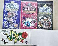 Наклейка Тату-книжка 280шт (3005-1) блокнот большой 16х8,5см уп12