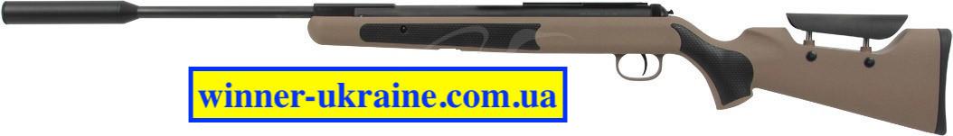 Пневматична гвинтівка Diana Mauser AMO3 N-TEC з глушником