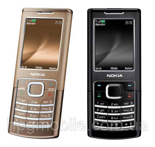 Корпус для Nokia 6500 classic, с клавиатурой, оригинал