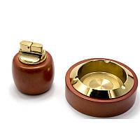 """Подарочный набор """"BORUI"""" 2в1Пепельница и зажигалка №2677 Подарочный набор для мужчины"""