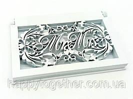"""Деревянная шкатулка,  коробочка для колец """"Mr&Mrs"""""""
