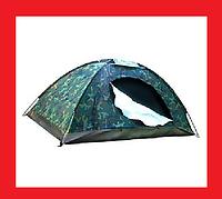 Палатка 2-х местная ХАКИ. Палатка для отдыха.