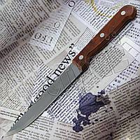 Практичный кухонный нож 6 из нержавеющей стали. Лезвие остро наточено.