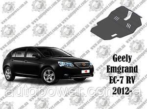 Защита GEELY Emgrand EC-7 RV 2012-