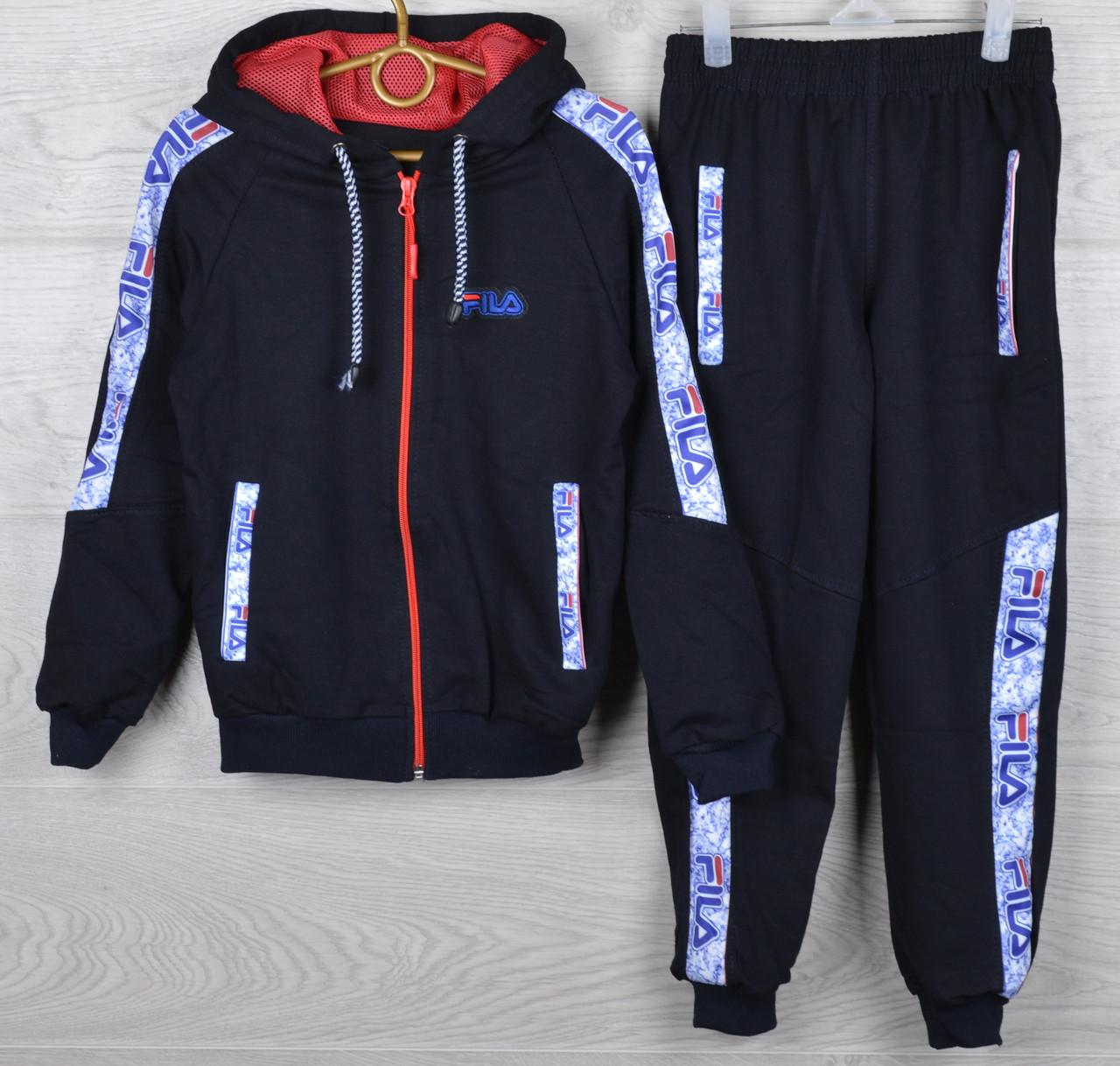 059064331 Спортивный костюм детский