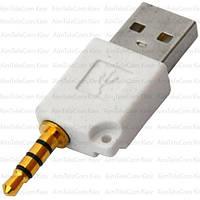 Перехідник IPOD, штекер 3,5 4С - штекер USB, білий