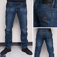 Мужские демисезонные джинсы