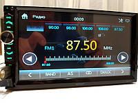 """Автомагнитола 2Din Eplutus CA772  с экраном 7"""" IPS, USB, BT 4.0 + FM+AUX + КАМЕРА В ПОДАРОК!, фото 1"""