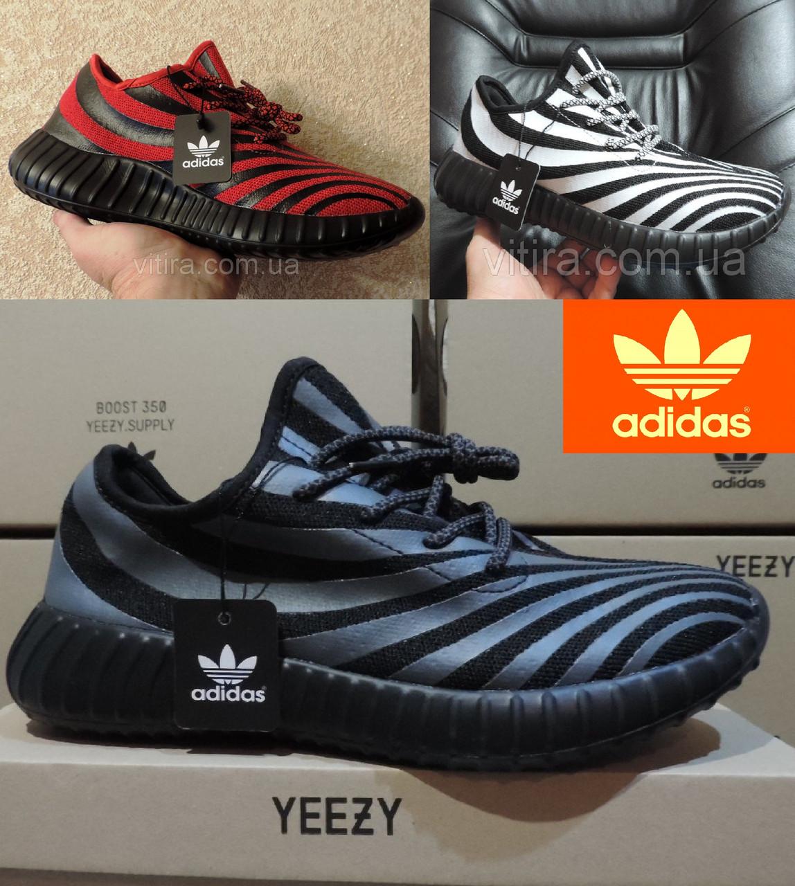 e0de79b1711e06 Кроссовки мужские Adidas Zebra Vintage. Реплика Адидас Yeezy Boost SPLY 350  V2 -