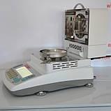 Ваги-вологоміри Axis ADGS100/IR, фото 4