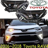 Передние тюнинг фары Toyota RAV4 2015-2017 г.в. рестайлинг