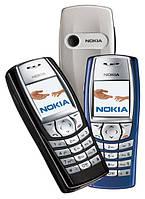 Корпус для Nokia 6610i - оригинальный