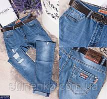 Мужские джинсы  с рванкой