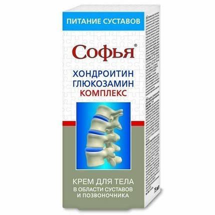 Софья (хондроитин/глюкозамин) крем д/тела 125мл, фото 2
