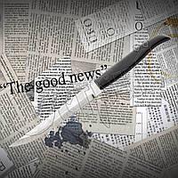 Нож кухонный Турбоатом Т 208 универсальный, стальной, удобный