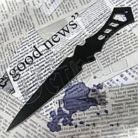 Набор метательных ножей YF 009: в комплекте 3 штуки