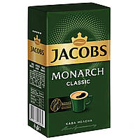 Кофе молотый Jacobs Monarch 230 г