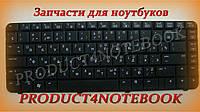Клавиатура для ноутбука HP (G50, Presario: CQ50, Pavilion: G50) rus, black