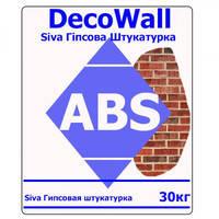 ABS SIVA стартова гіпсова шпаклівка (Туреччина), 30 кг