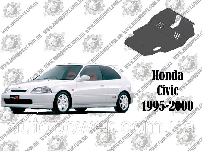 Защита HONDA CIVIC V-1.4/1.6 МКПП /АКПП 1995-2000