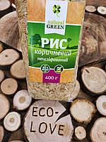 Рис коричневий, цільнозерновий, не шліфований, Natural Green, 400 р.