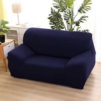 Чехол натяжной на кресло/полуторный диван 90-145см
