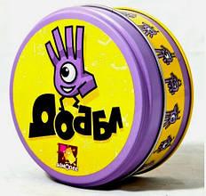 Доббл | Dobble Asmodee