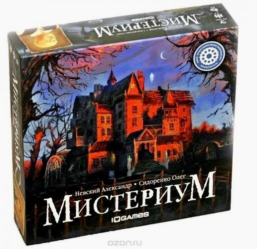 Настольная игра Мистериум (Містеріум) Igames