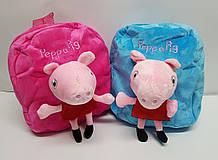 Рюкзак мягкий Свинка 25х20 см