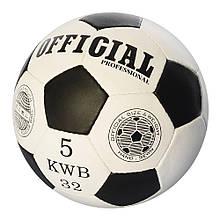 Мяч футбольный OFFICIAL 2500-200 Размер 5