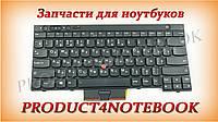 Клавиатура LENOVO ThinkPad T430 LENOVO T430i T430s T530 T530i X230 X230i X230s W530