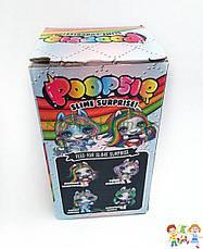 Ігровий набір лялька Пупси Poopsie Єдиноріг - Лялька пупс-єдиноріг - Единорожка POOPSIE UNICORN S-53 - аналог, фото 3