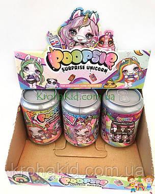 Игровой набор Пупси Poopsie Единорог PG 4011 Unicorn surprise slime -Кукла пупс единорог в баночке - аналог, фото 2