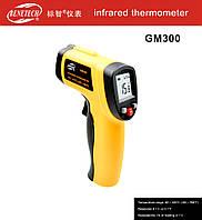 Пирометр инфракрасный Benetech GM300 (-50~420°C)