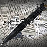 Нож метательный А 201 б с тканевым чехлом в комплекте