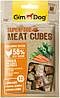 514895 GimDog Superfood Meat Cubes Лакомство с курицей, морковью и шпинатом, 40 гр