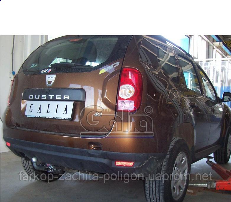 Быстросъемный фаркоп Dacia Duster с 2010 г.