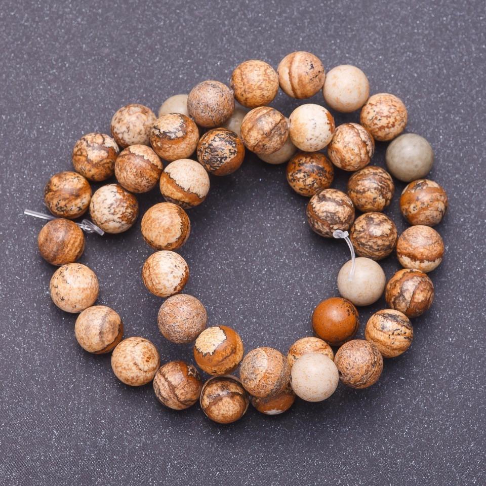 Бусины натуральный камень на леске Яшма пейзажная гладкий шарик d-8мм L-39см