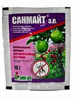 Санмайт з.п. - инсектицид, Summit-Agro 10 гр