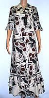Костюм женский юбка + блуза Liana C (Италия)