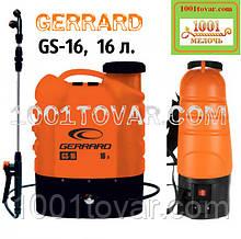Опрыскиватель аккумуляторный GERRARD GS-16. Оприскувач Жеррард16 л.