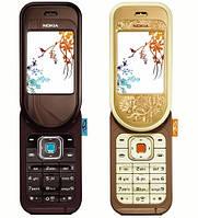 Корпус для Nokia 7370 - оригинальный