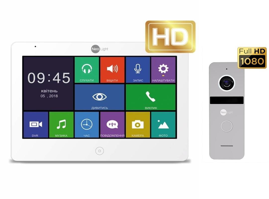 Комплект NeoLight MEZZO HD и NeoLight Solo FHD Silver