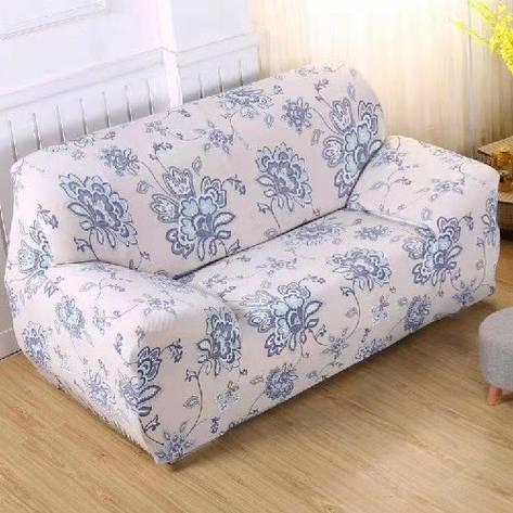 Чехол на диван натяжной 2х/3х местный 145-185см, фото 2