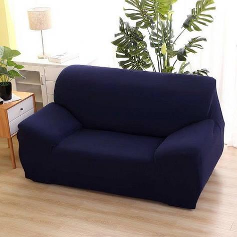 Чехол натяжной на кресло/полуторный диван 90-145см, фото 2