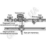 Счётчик тепла GROSS WMZ-UA 15 Class3, фото 2