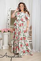 Женское летнее платье №448 (р.42-50) белое, фото 1