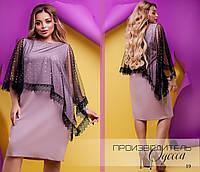 Платье имитация двойки вечернее костюмка+сетка+кружево 48-50,52-54,56-58